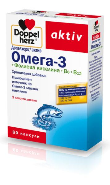 Допелхерц (Doppelherz) Омега-3 с Витамин Б капсули x60